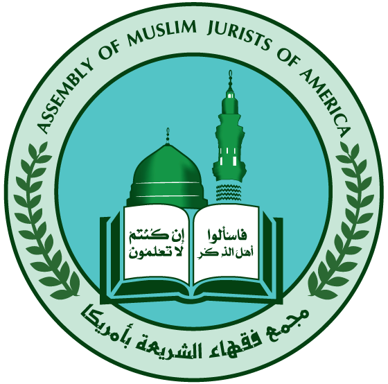 The Assembly's Family Code For Muslim Communities in North America